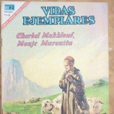 Tebeos: NOVARO - VIDAS EJEMPLARES LOTE (5). Lote 221725620