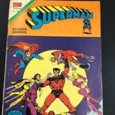 Tebeos: COMIC EDITORIAL NOVARO SERIE SUPERMAN Nº 989. Lote 221752740