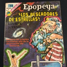 Tebeos: COMIC EDITORIAL NOVARO SERIE EPOPEYA Nº 209. Lote 221754333