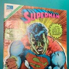 Tebeos: CÓMIC SUPERMAN NÚMERO 2-1198 NOVARO 28 FEBRERO DE 1979. Lote 221824301