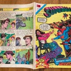 Tebeos: SUPERMAN Nº 962 - NOVARO - GCH1. Lote 221894967