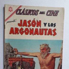 Tebeos: CLÁSICOS DEL CINE Nº 119 - JASÓN Y LOS ARGONAUTAS - ORIGINAL EDITORIAL NOVARO. Lote 222201991