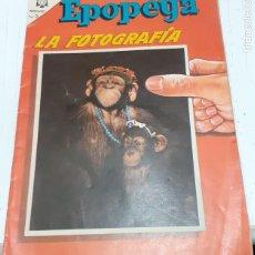 Tebeos: EPOPEYA Nº 83 - LA FOTOGRAFIA - NOVARO 1965. Lote 222254936