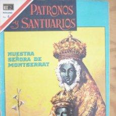 Tebeos: NOVARO -PATRONOS Y SANTUARIOS- LOTE 6 NÚMEROS. Lote 222551086
