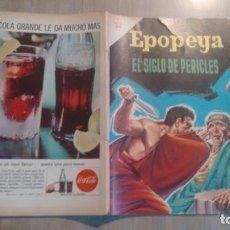 Tebeos: EPOPEYA - NUMERO 52 - EL SIGLO DE PERICLES -. Lote 222617532