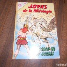 Tebeos: JOYAS DE LA MITOLOGIA Nº 10. EL OCASO DE LOS DIOSES. Lote 222961411