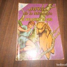 Tebeos: JOYAS DE LA MITOLOGIA Nº 21. EL VELLOCINO DE ORO. Lote 222961506
