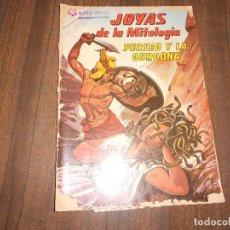 Tebeos: JOYAS DE LA MITOLOGIA Nº 25. PERSEO Y LA GORGONA. Lote 222961691