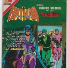 Tebeos: BATMAN - SERIE AVESTRUZ - AÑO IV - N.º 3-67 - ENERO 6 DE 1984 *** EDITORIAL NOVARO MEXICO ***. Lote 224176971