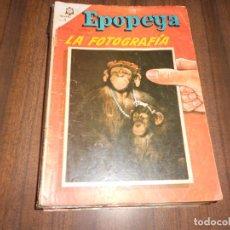 Tebeos: EPOPEYA. LOTE DE 15 NºS. Lote 224662680