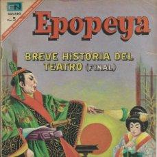 Tebeos: EPOPEYA Nº 111 NOVARO. Lote 224886416