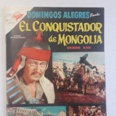 Tebeos: EL CONQUISTADOR DE MONGOLIA! - DOMINGOS ALEGRES EXTRAORDINARIO - ORIGINAL NOVARO. Lote 225134177