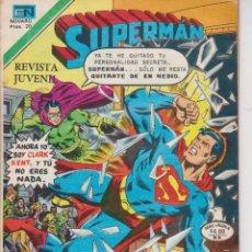 Tebeos: COMIC SUPERMAN 2-1190 SERIE AGUILA. Lote 225483592