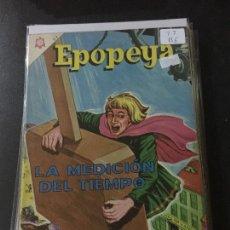 Tebeos: NOVARO EPOPEYA NUMERO 77 BUEN ESTADO. Lote 225739682