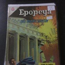 Tebeos: NOVARO EPOPEYA NUMERO 98 NORMAL ESTADO. Lote 225740335
