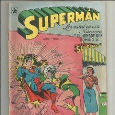 Tebeos: SUPERMAN Nº 10 NOVARO. Lote 226244438