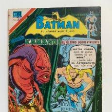 Tebeos: BATMAN 2-896 - EL HOMBRE MURCIÉLAGO - NOVARO 1977. Lote 226298345