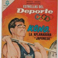 Tebeos: ESTRELLAS DEL DEPORTE - KONO, LA APLANADORA - AÑO I - Nº. 4 - OCT. 1º DE 1965 **EDITORIAL NOVARO**. Lote 226451635