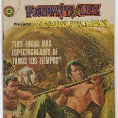 Tebeos: FUERA DE LA LEY PRESENTA: ARCHIVO POLICIACO - AÑO II, Nº. 86 - DIC. 14 DE 1973 ** EDITORIAL NOVARO**. Lote 226453159