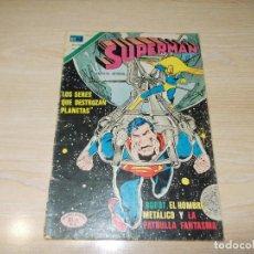 BDs: SUPERMAN Nº 936. OCTUBRE 1973. NOVARO. Lote 226899950