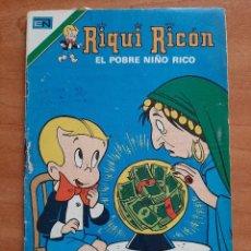 Tebeos: 1979 RIQUI RINCÓN - SERIE AVESTRUZ Nº 3-6. Lote 227767125