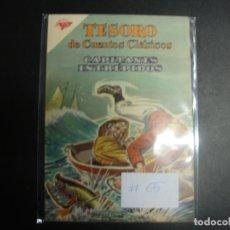 Tebeos: TESORO DE CUENTOS CLÁSICOS # 65 CAPITANES INTREPIDOS. Lote 228118785