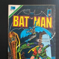 Tebeos: BATMAN 2-905 - EL HOMBRE MURCIÉLAGO - NOVARO. Lote 228312175