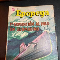 Tebeos: NOVARO EPOPEYA NUMERO 78 BUEN ESTADO. Lote 229588060