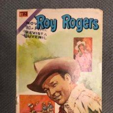 Tebeos: TEBEO - ROY ROGERS, EDITORIAL NOVARO. AÑO XII, NO.317 (13 DE MARZO DE 1974). Lote 230438810