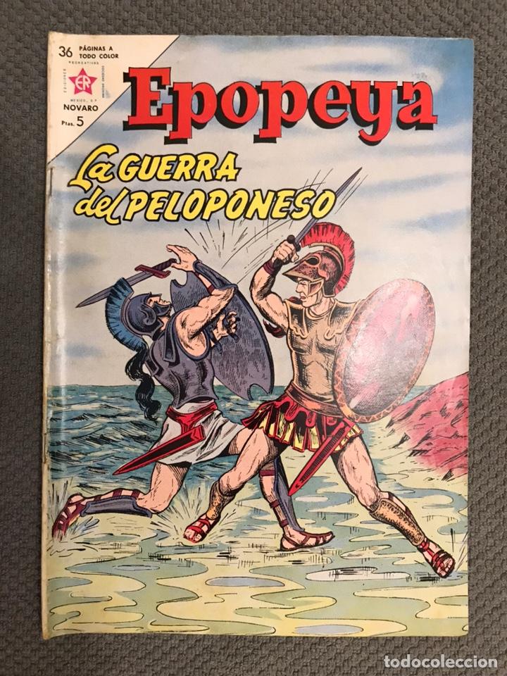 TEBEO - EPOPEYA, EDITORIAL NOVARO. AÑO VII NO.65, LA GUERRA DEL PELOPONESO (A.1963) (Tebeos y Comics - Novaro - Epopeya)