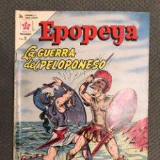 Tebeos: TEBEO - EPOPEYA, EDITORIAL NOVARO. AÑO VII NO.65, LA GUERRA DEL PELOPONESO (A.1963). Lote 230439975