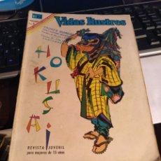 Livros de Banda Desenhada: VIDAS ILUSTRES, HOKUSAI. NOVARO 159, 1967. Lote 230941875