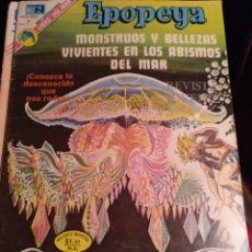 Livros de Banda Desenhada: EPOPEYA 210, 1973. Lote 230947295