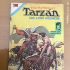 Tebeos: TARZAN Nº 409. NOVARO, 1974. UN ENEMIGO IMPLACABLE. Lote 230995285