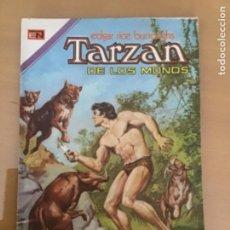 Tebeos: TARZAN Nº 373. NOVARO, 1973. LA CIUDAD DE LA LUNA. Lote 231008330