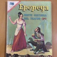 Tebeos: EPOPEYA N º 110. EDITORIAL NOVARO, 1967. BREVE HISTORIA DEL TEATRO (2º).. Lote 231261695