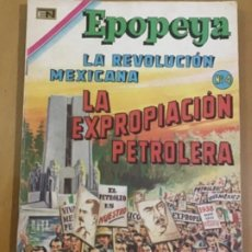 Tebeos: EPOPEYA N º 141. EDITORIAL NOVARO, 1970. LA REVOLUCION MEXICANA Nº 4.. Lote 231261780