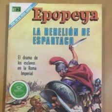 Tebeos: EPOPEYA N º 166. EDITORIAL NOVARO, 1971. LA REBELION DE ESPARTACO. Lote 231261795