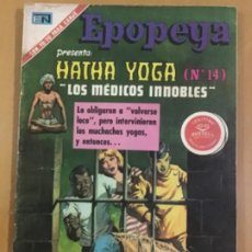 Tebeos: EPOPEYA N º 171. EDITORIAL NOVARO, 1971. HATHA YOGA (Nº 14). LOS MEDICOS INNOBLES. Lote 231261820