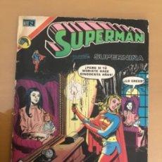 Tebeos: SUPERMAN, Nº 893. EDITORIAL NOVARO, 1973. SUPERNIÑA - LA NIÑA DE LA VENTANA. Lote 231664245