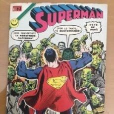 Tebeos: SUPERMAN, Nº 882. EDITORIAL NOVARO, 1973. SUPERMAN - EL ENEMIGO DE LA TIERRA. Lote 231671075
