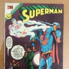 Tebeos: SUPERMAN, Nº 875. EDITORIAL NOVARO, 1972. EL DRAMA DE SUPERFANTASMA. Lote 231672055
