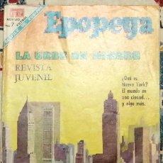 Tebeos: LA URBE DE HIERRO EPOPEYA REVISTA JUVENIL. Lote 231674080