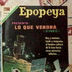 Tebeos: LO QUE VENDRÁ SEGUNDA PARTE EPOPEYA REVISTA JUVENIL. Lote 231674480