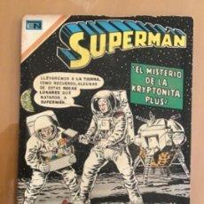 Tebeos: SUPERMAN, Nº 825. EDITORIAL NOVARO, 1971. EL MISTERIO DE LA KRYPTONITA PLUS. Lote 231720120