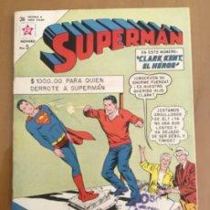 Tebeos: SUPERMAN, Nº 421. EDITORIAL NOVARO, 1962. CLARK KENT, EL HEROE. Lote 231846365