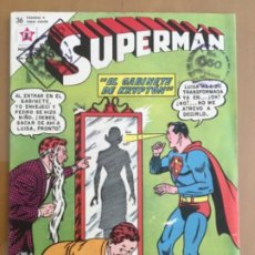 Tebeos: SUPERMAN, Nº 420. EDITORIAL NOVARO, 1963. EL GABINETE DE KRYPTON. Lote 231846855
