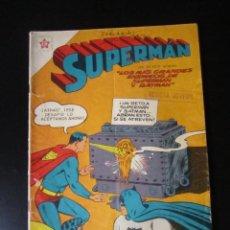 Tebeos: SUPERMAN (1952, ER / NOVARO) 126 · 15-VI-1958 · SUPERMÁN. Lote 231911910