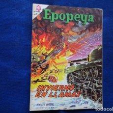 BDs: EPOPEYA - 82 - INVIERNO EN LLAMAS - NOVARO. Lote 232017870