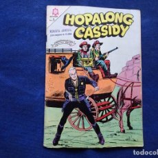 BDs: HOPALONG CASSIDY - 121 - NOVARO. Lote 232023300
